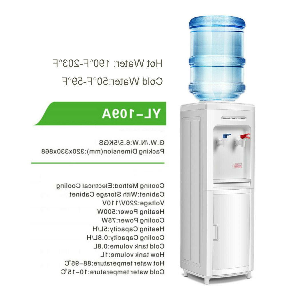 5 Home Machine Hot&Cold Top Water Dispenser Free